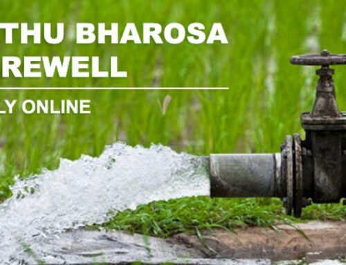 Rythu Bharosa Borewell Apply Online